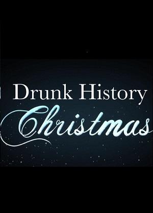 Пьяная рождественская история / Drunk History Christmas (2011)