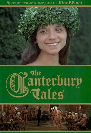 Кентерберийские рассказы (эрокомедия из европы 1972) Canterbury Lood / I racconti di Canterbury
