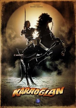 Караоглан (турецкий комедийный боевик 2013) Karaoglan