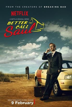 Лучше звоните Солу (криминальный сериал 2015) Better Call Saul