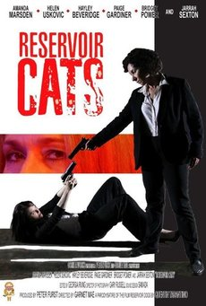 Бешеные кошки (пародия 2015) Reservoir Cats