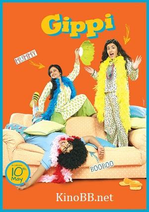 Джиппи (Дивья Дутта в индийской школьной комедии про толстую девочку-подростка 2013) Gippi